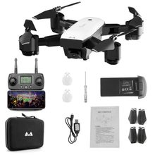 SMRC S20 6 Assen Gyro Mini GPS RC Drone Met 110 Graden Groothoek Camera 2.4g Hoogte Hold RC quadcopter Draagbare RC Model NIEUWE(China)