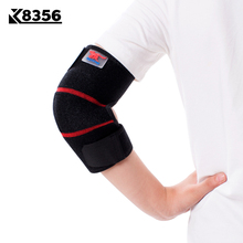 K8356 Children's Sports Breathable Elbow Support Pads Dance Roller Skating Sports Safety Arm Anti-collision Protective Gear