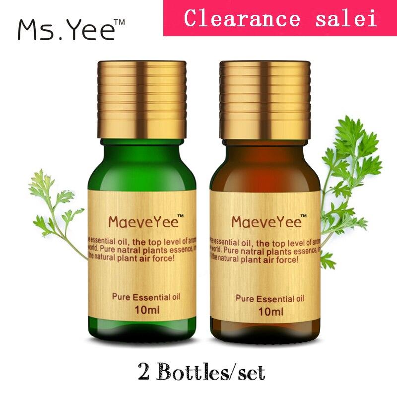 Sandálové a citrónové parfémové oleje pro zvlhčovače - Péče o kůži