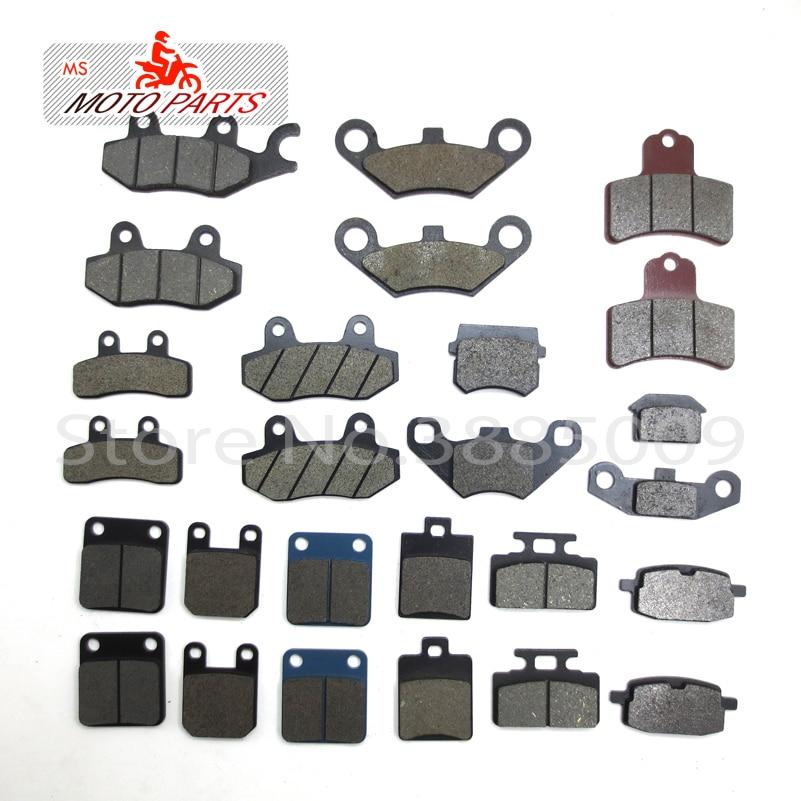 Мотоциклетные тормозные колодки 50cc - 250cc ATV Quad картинг, большинство китайских внедорожников, питбайков, скутеров, гидравлические тормозные к...