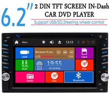 """Car Autoradio 2 din Radio Receiver Head unit Double Din Car Stereo GPS DVD Player 6.2"""" In Dash USB/SD/Cam-in/Bluetooth Steering"""
