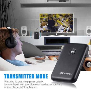 2 in 1 Wireless Bluetooth Transmitter Receiver Stereo Audio Music Adapter New SL@88