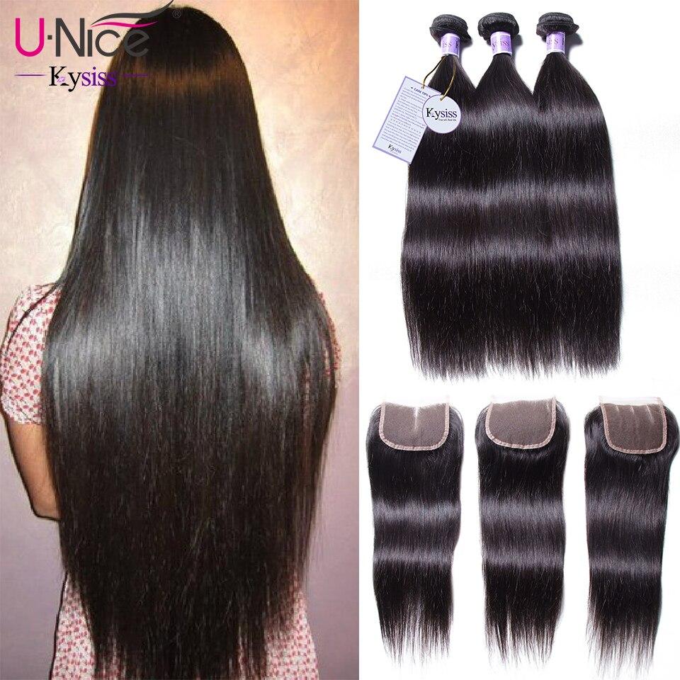 UNice Hair Kysiss Series Bundles With Closure 8 30 Straight Hair Extension Brazilian Virgin Hair Weaves