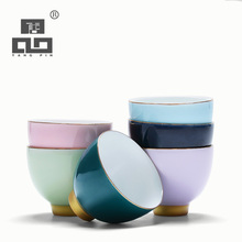 Coffee Tea Sets,Ceramic Cups,Ceramic Teacups sets,colorful small cup,6pcs