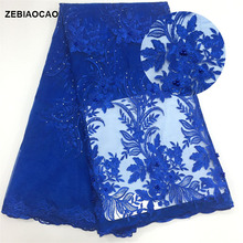 African tulle lace fabric 2018. French high quality with rhinestone. Nigerian embroidery