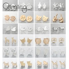 Cute Animal Stud Earrings For Women Baby Kids Children Jewelry Cat Dag Paw Cat Swan Cheap Silver Gold Earring Lovely Gift(China)