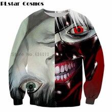 Tokyo Ghoul Harajuku Sweatshirts Long Sleeve Outerwear