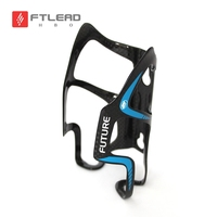 Plastic Elastic Drink Cup Water Bottle Holder Bracket Carrier Rack Cage For Cycling Mountain Road Bike