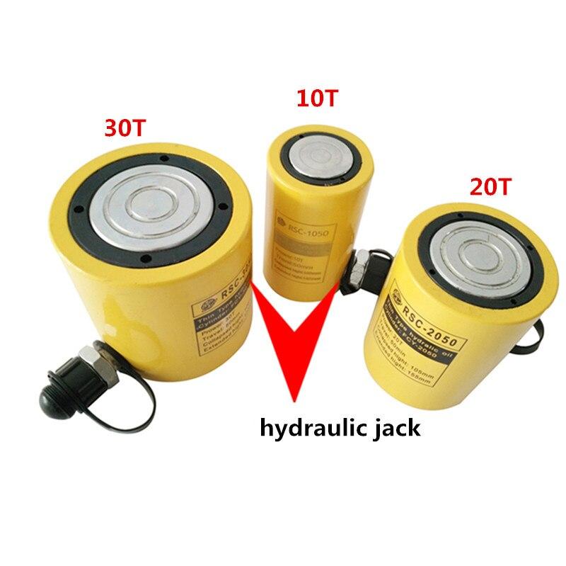 Disconnect-type hydraulic jack Hydraulic cylinder 10T/20T/30T Stroke 50mm Y цена