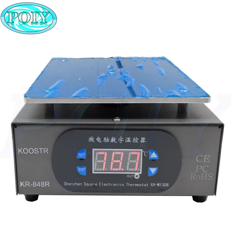 220V/110V KR-848R  LCD Screen Separator Heating Platform For Plate Glass Removal Screen Repair Machine Auto Heat Smooth Plate