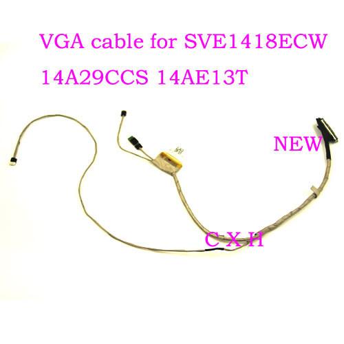 SVE1418ECW-1