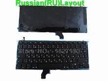 5165e2bca55 New RU Russian Keyboard for APPLE Macbook Pro A1502 BLACK with Backlit  board RU Laptop Keyboards