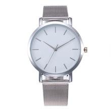 Women's Watches Bracelet Feminino