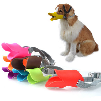 1 Pc Dog Muzzle Pets Accessories Multifunction Silicone Non-toxic Dog Products Anti-bite Masks Duck Mouth Mask