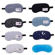 Masque de sommeil, patch oculaire rayé, bandeau doux, Style lune, bandeau créatif, voyage, aide à dormir, #280206