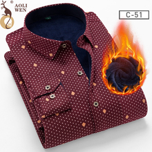 Модная мужская рубашка AOLIWENM 2020, Мужская Зимняя Толстая теплая рубашка с принтом в клетку, 26 цветов, новая утепленная бархатная рубашка