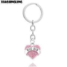 XIAOJINGLING Crystal Keychain Big Middle Little Baby Sis Key Ring Heart Pendant Fashion Jewelry Birthday Gift For Sister Friends(China)