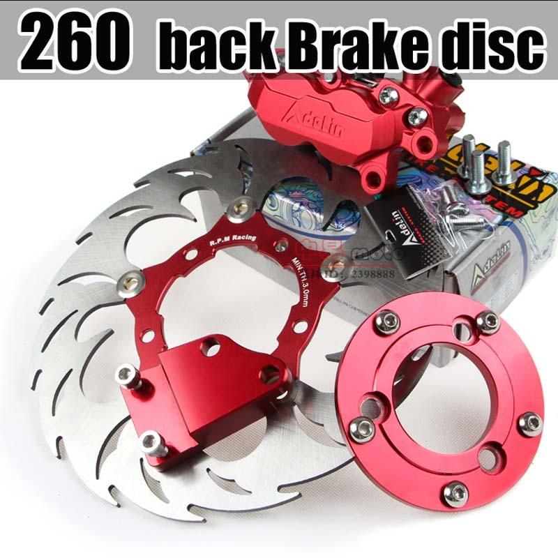 Электрический мотоцикл задняя вилка 260 Гусар преобразованы / убить / блюдо 260 диск плавающий суппорт тормозных колодок