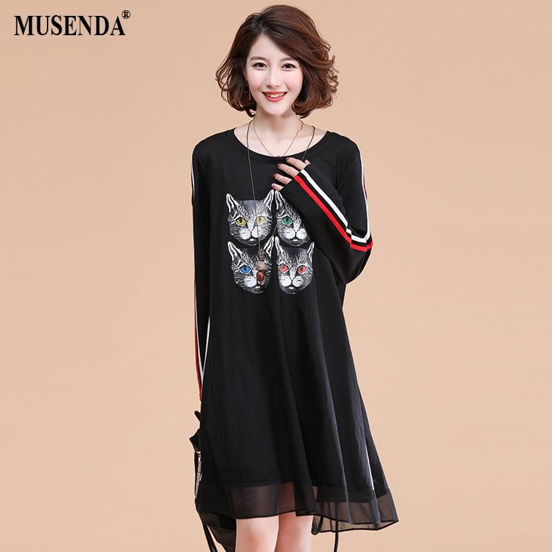 MUSENDA Plus Size Women Black Cat Striped Chiffon Hem Loose Dress 2018 Autumn Female Ladies Korean Casual Sweet Beach Dresses