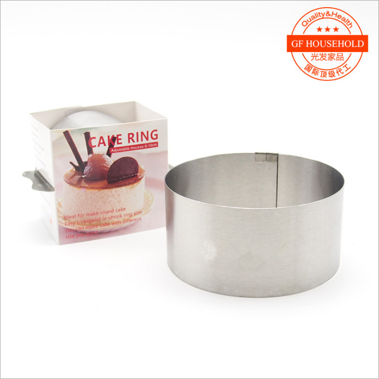 Hot Sale Retractable Stainless Steel Circle Mousse Ring Baking Tool Set Cake Mould Mold Size Adjustable Bakeware 6-10cm