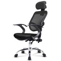 Sandalyeler Gamer Bilgisayar Sandalyesi Escritorio Sillones Cedir офисная мебель Fauteuil компьютерный стул Silla Gaming Cadeira
