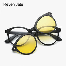 Reven Jate 2205 Polarized Night Vision Sunshades Tr-90 Plastic Super Light Glasses Frame with Magnetic Polarize Sunglasses Clips
