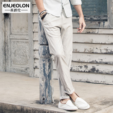Enjeolon 2017 long trousers Linen pants men, drawstring clothing,high-quality fashion Slim Straight males Causal clothes K6046