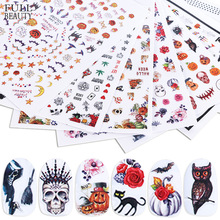 Newest CA-344 3d nail manicure halloween pattern back glue decal decoration design sticker art