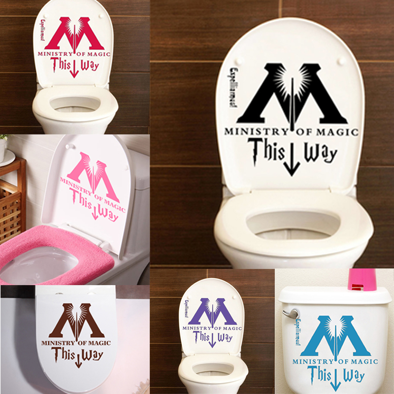 ministry of magic this way toilet door wall stickers bathroom harry potter parody quotes wall decals home decor vinyl wallpaper