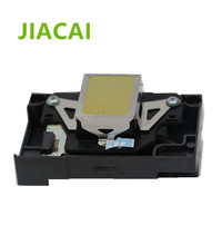 F173050 Printhead Print Head for Epson R360 R380 R390 R265 R260 R270 RX580 RX590 1390 1400 1410 1430 printer