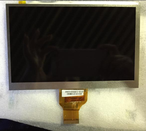 7 inch LCD screen original cable number: H-B07018FPC-, AI1, 40P