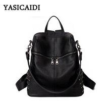 Новинка 2016 года Корея Style Женская заклепки, кожаные рюкзаки женские панк блестки рюкзак женский удваивается сумка сон Хе ке же Рюкзак