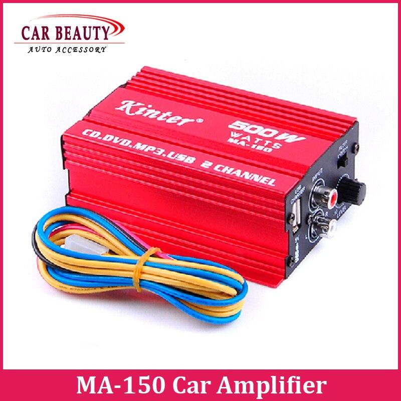 Mini Hi-Fi 2CH 500W USB Hi-Fi Digital Stereo Amplifier Subwoofer for Car Motorcycle Boat Kinter MA-150