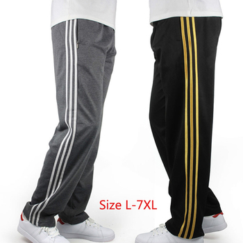 Mens Casual Sports Pants Loose Version Fitness Running Trousers Summer Workout Pants Sweatpants Sweatpants