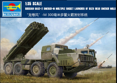 kasırga 1 35