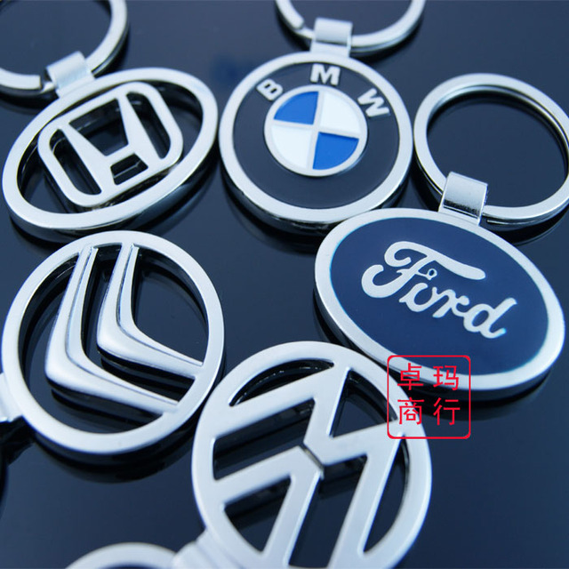 Emblem keychain pure metal cutout emblem keychain auto supplies car the mark keychain