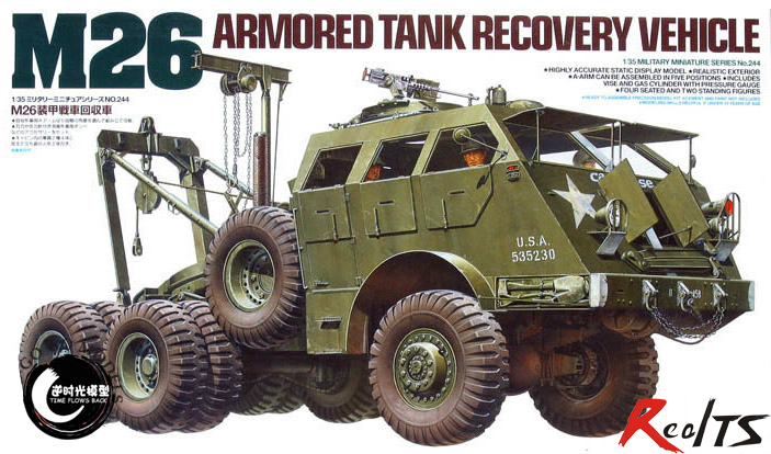 ФОТО RealTS TAMIYA 35244 1 35 M26 Armored Tank Recovery Vehicle plastic model kit