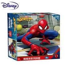 Disney Super hombre volador rompecabezas 100 piezas de caja de papel rompecabezas niños rompecabezas de puzle rompecabezas de juguete