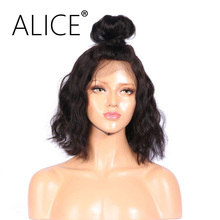 ALICE 150 Density Pre Plucked Full Lace Front Wigs Human Hair Remy Short Wavy Glueless Brazilian Wigs With Baby Hair