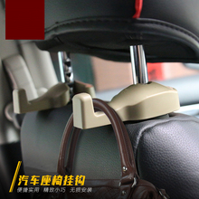 2 pcs/set Car Back Seat Headrest Plastic Hooks Portable Multifunction Practical Accessries Black Beige цена