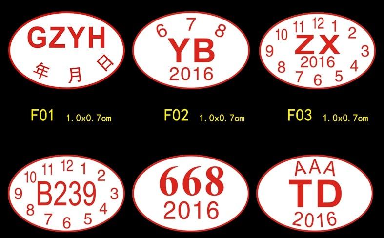 Stickers fenêtre Shreck  réf 11149