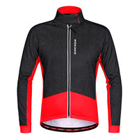 windproof cycling jacket men women thicken winter spring bicycle clothing green red windstopper wind coat thermal riding jacket
