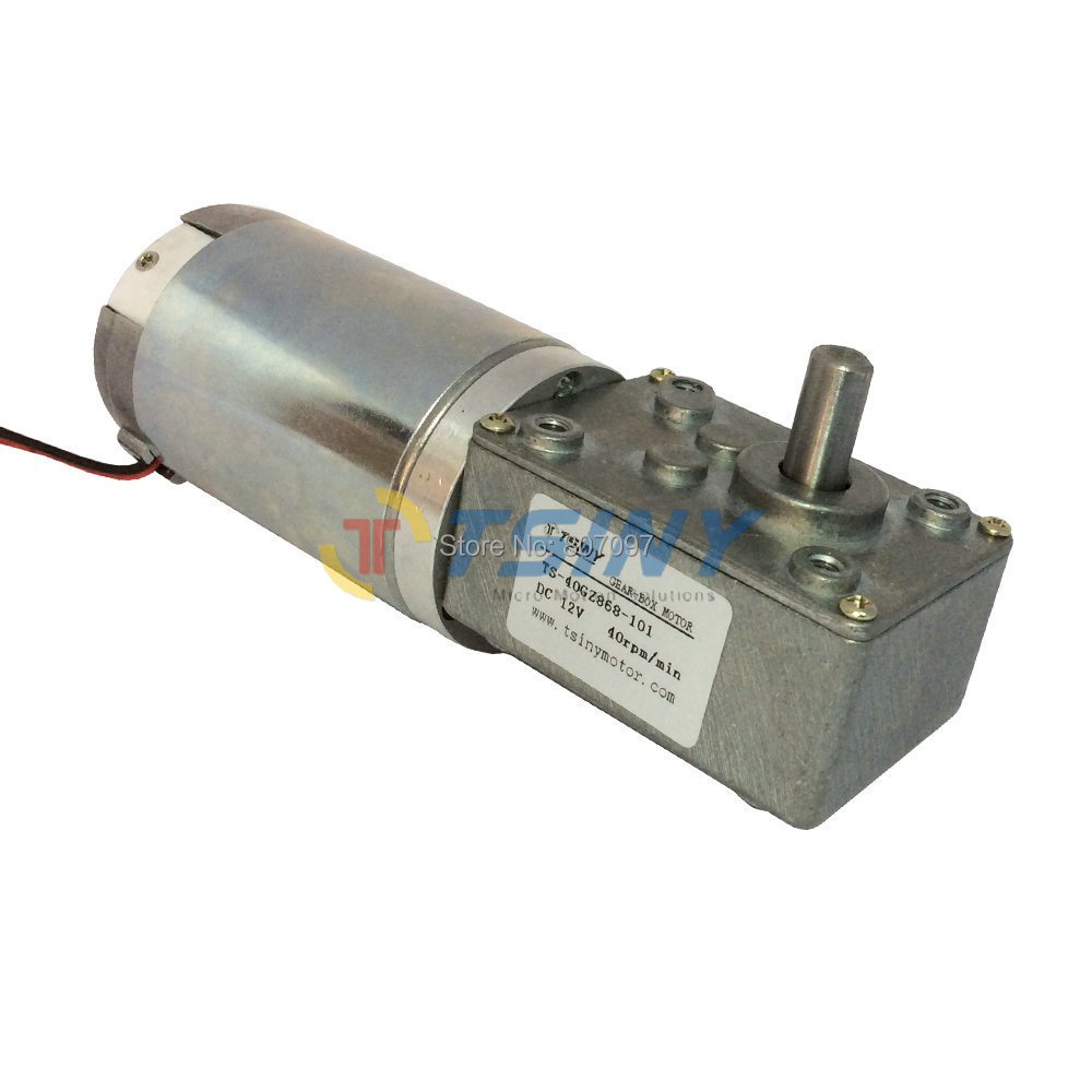 цена на DC 12V/40rpm dc worm gear motor,speed reducer motor with gearbox.Free shipping