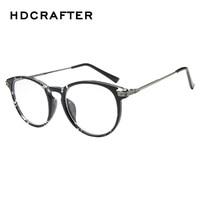 Fashion New Retro Floral Plain Mirror Female Cute Round Plastic Glasses Frame High Quality Myopia Unisex