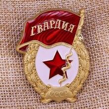 Urss Russia cccp medalla Unión Soviética metal Vintage insignia coleccionable