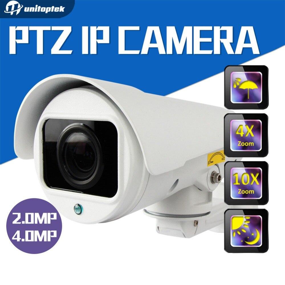 bilder für 1080 P HD Gewehrkugel Ip-kamera PTZ 2MP 4MP 4X 10X ZOOM AUTOFOKUS Vario-objektiv Netzwerk Kamera ONVIF Außen P2P CloudLens