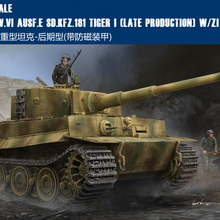 Tiger And Free On Get Tank Trumpeter Shipping Buy tQxBoCsdhr