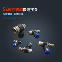 Free shipping 20Pcs 8mm Push In to Connect Fitting 3/8