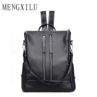 MENGXILU Brand Fashion Women Backpacks High Quality Casual School Bags PU Leather Backpacks Teenage Girls Double
