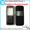Для Nokia 6233 Новый Полный Полный Мобильный Телефон Дома Cover Case + Английский/Арабский/Русский Клавиатура + Инструменты, бесплатная доставка